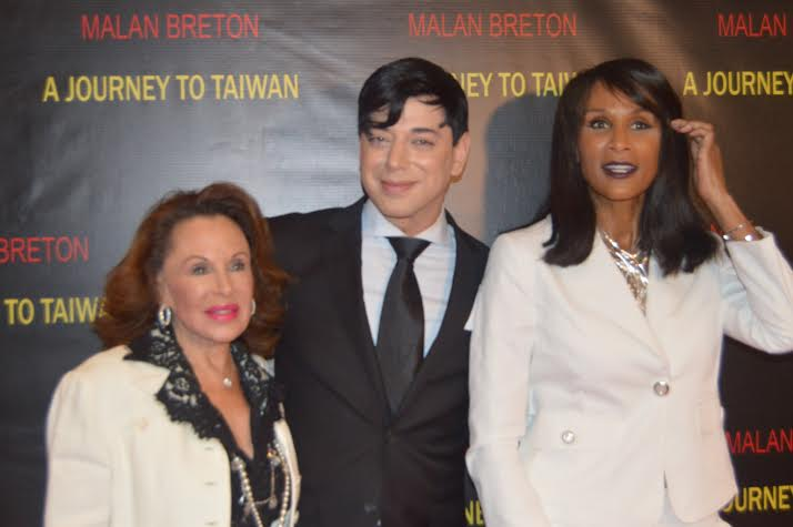 : International Fashion Designer Malan Breton (middle) with former supermodel Beverly Johnson (right). (Photo by Naomi K. Bonman)