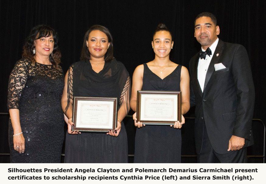 PS_2016 B&W Scholarship Award
